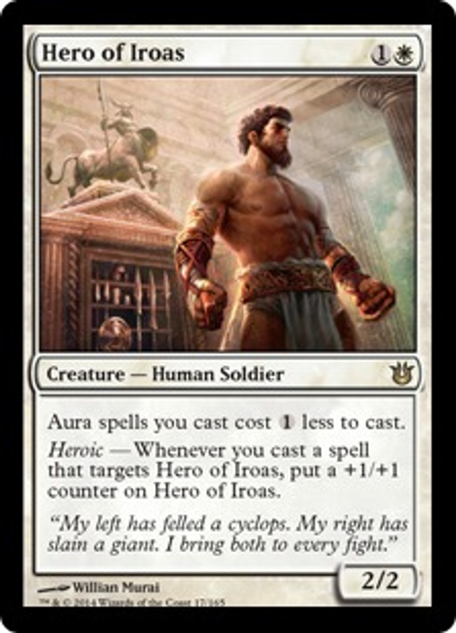 2x MTG: Silent Sentinel White Rare Born of the Gods Magic Card