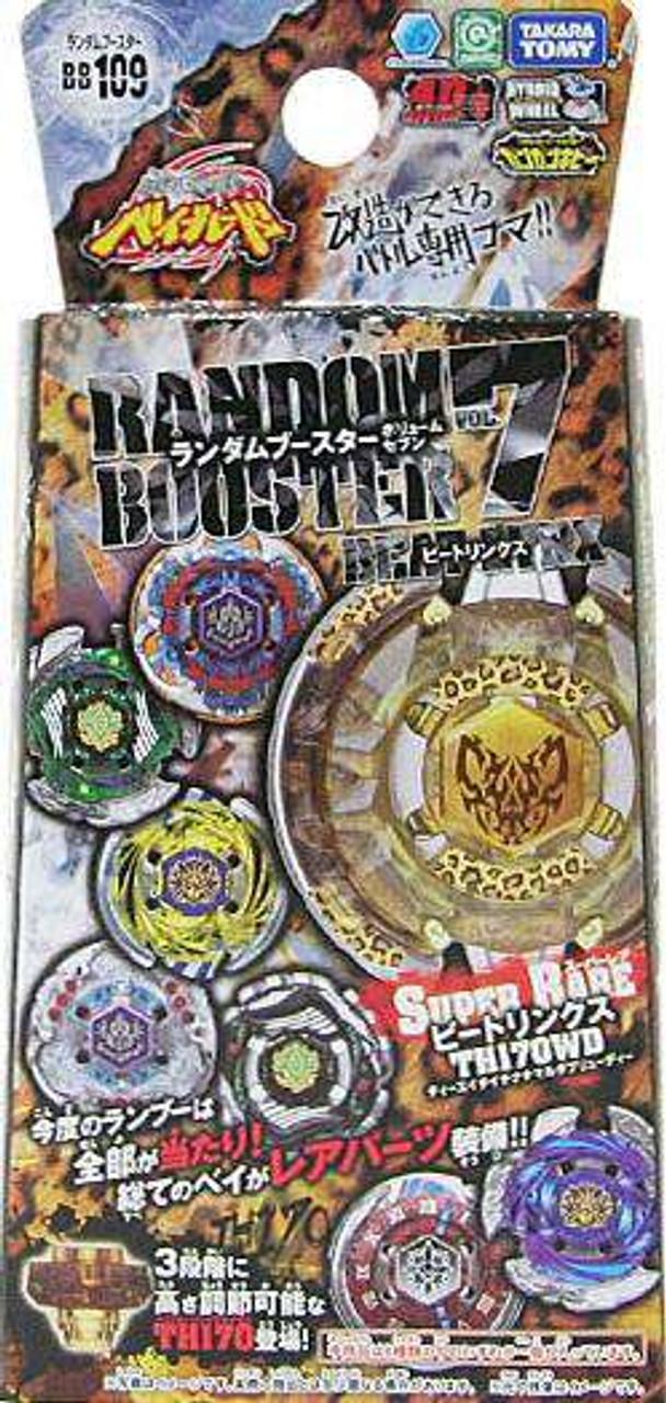 Beyblades JAPANESE Metal Fusion Booster BB109 Random ...