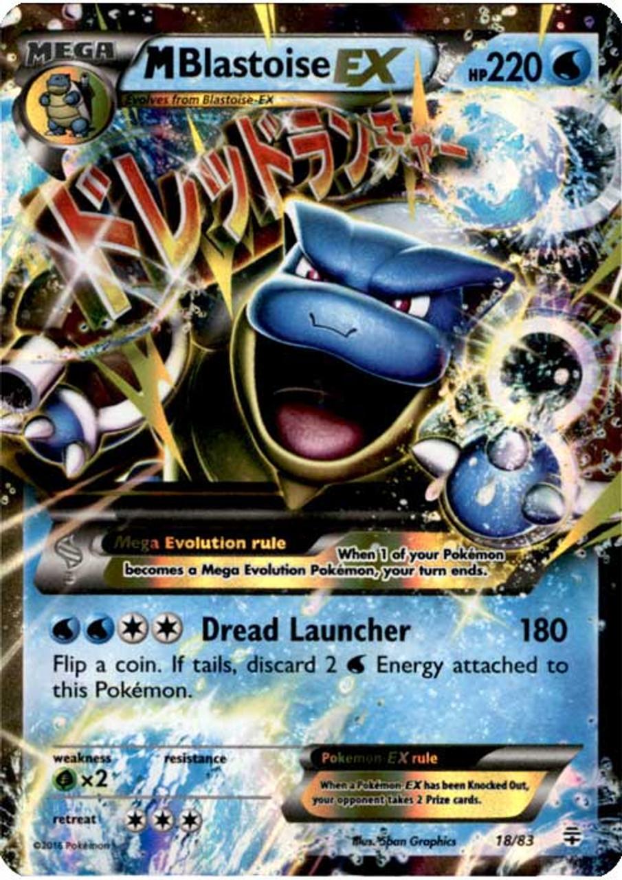 - Pokemon X Y Generations Single Card Ultra Rare Holo EX M Blastoise
