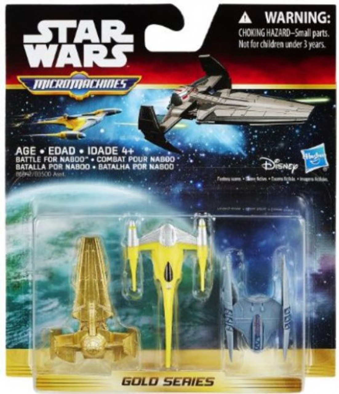 Star Wars Micro Machines Blind Bags Series 3 Great Value Choose Your Quantity