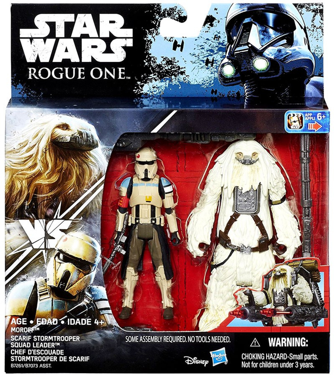 Starwars Event Fnaf Rp Help Wanted Roblox Star Wars Rogue One Moroff Scarif Stormtrooper Squad Leader 3 75 Action Figure 2 Pack Hasbro Toys Toywiz
