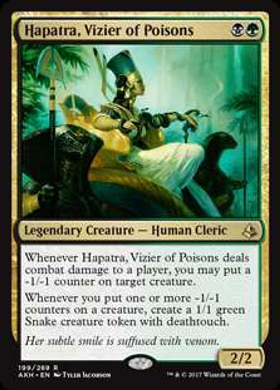 Amonkhet ~ VIZIER OF MANY FACES rare Magic the Gathering card