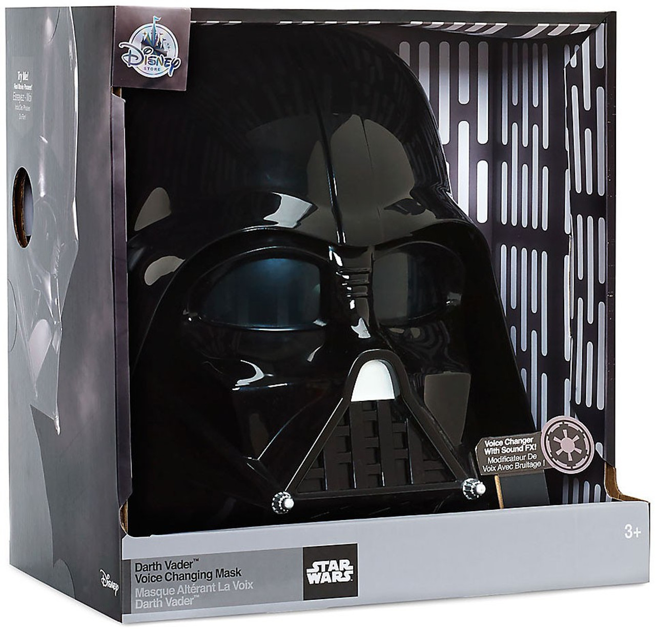 Star Wars The Force Awakens Darth Vader Voice Changer Helmet RETAILS $59.99 NEW!