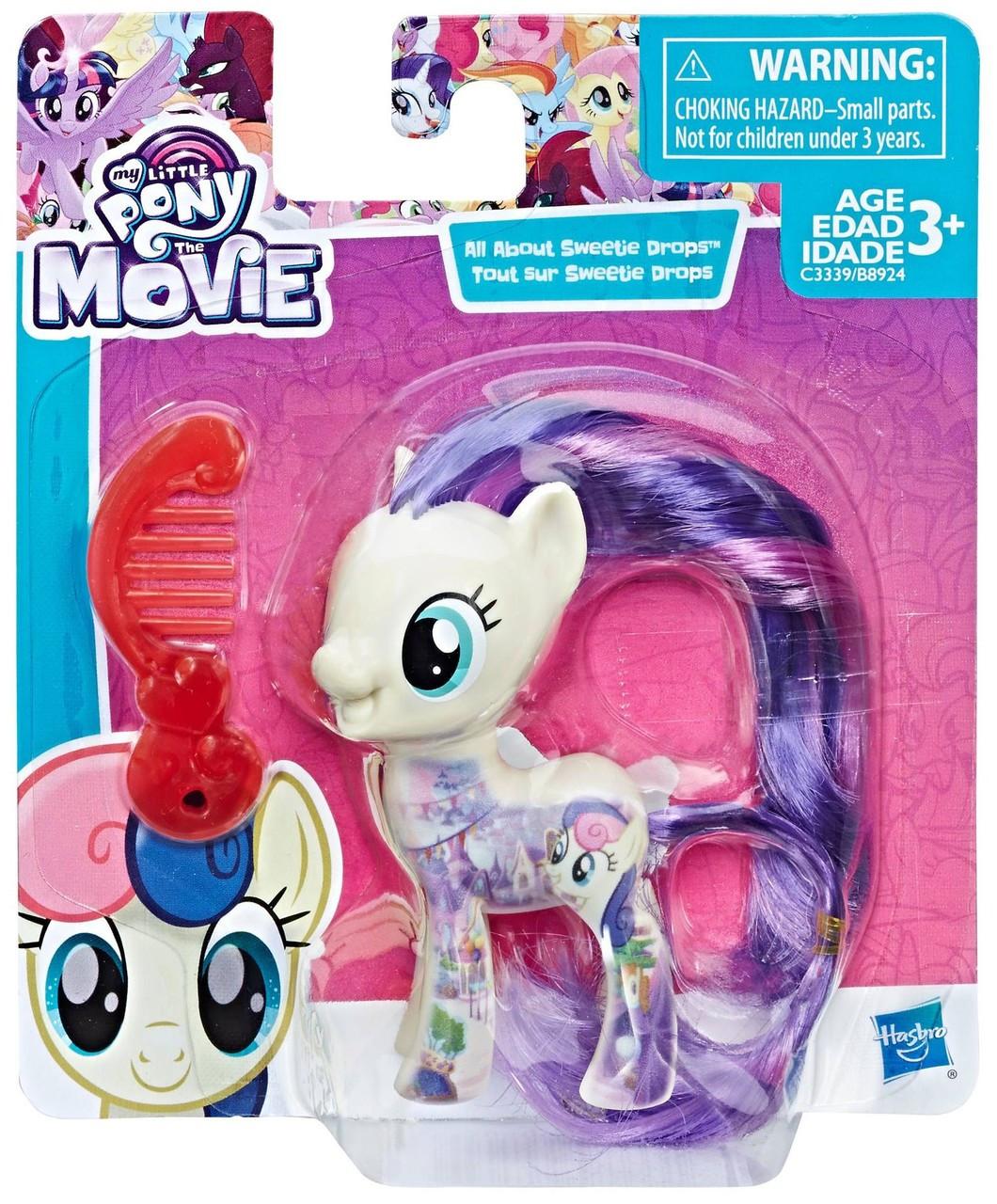 My Little Pony Sweetie Drops Vinyl Figure