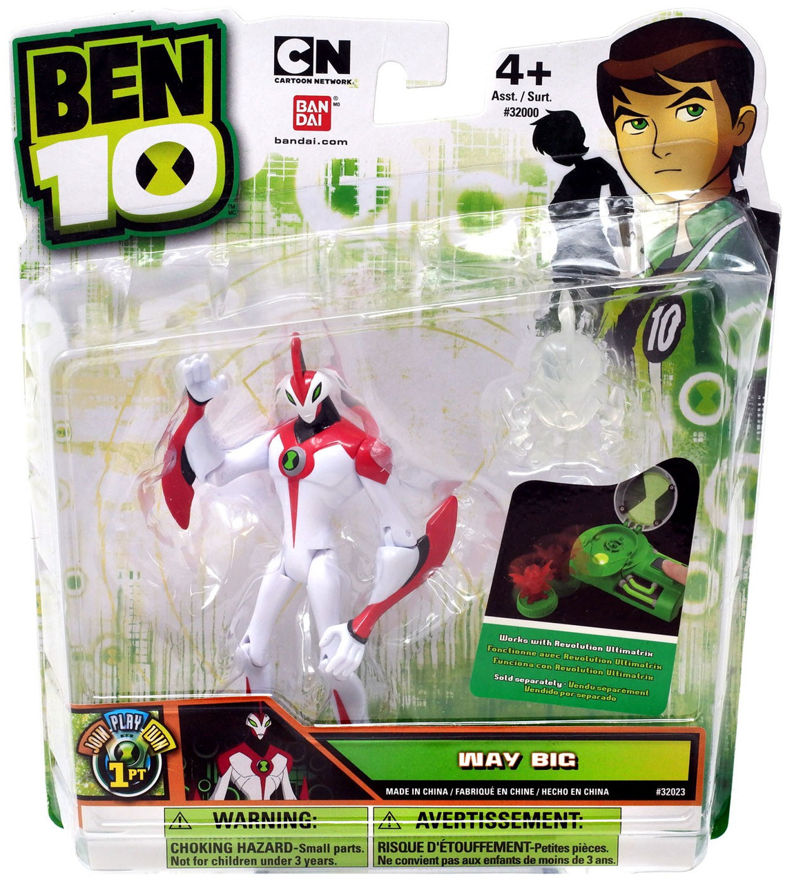 Ben 10 Ultimate Alien Way Big 4 Action Figure Bandai America Toywiz Domain name ping and traceroute information. bandai