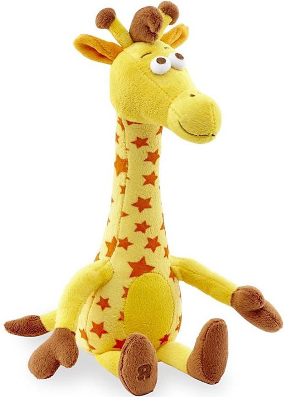 Toys R Us Birthday Geoffrey The Giraffe Exclusive Plush Animal Alley
