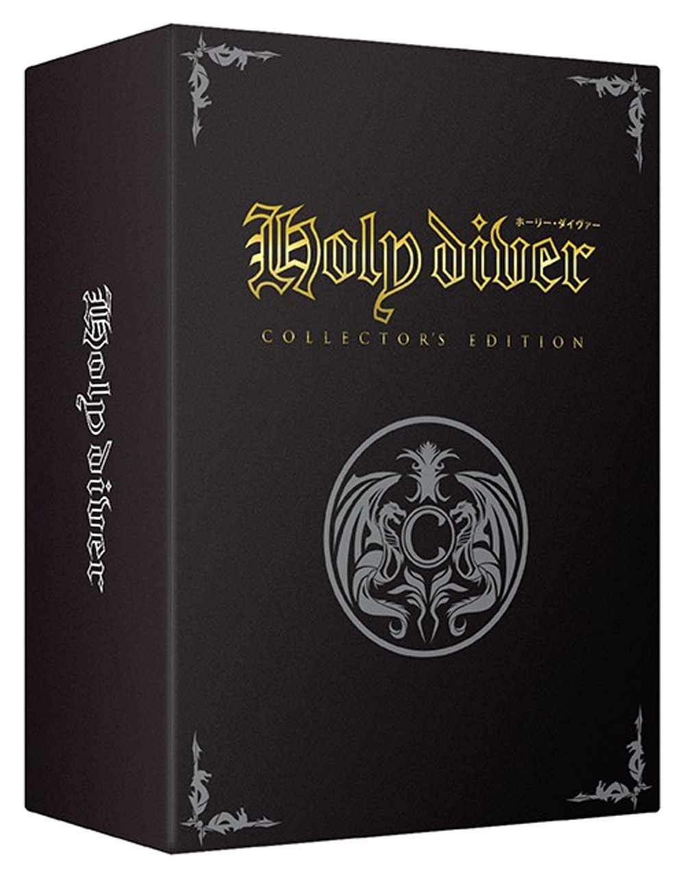 Nintendo NES Holy Diver Collector's Edition Video Game 8-Bit Cartridge