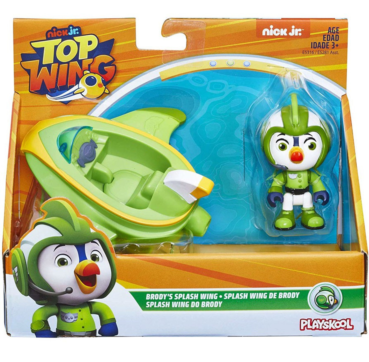 Nick Jr  Top Wing Brody's Splash Wing Figure & Vehicle