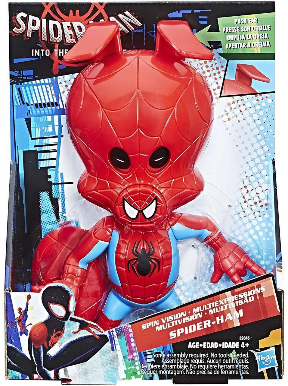 Spider-Man Into the Spider-Verse Spin Vision Spider-Ham