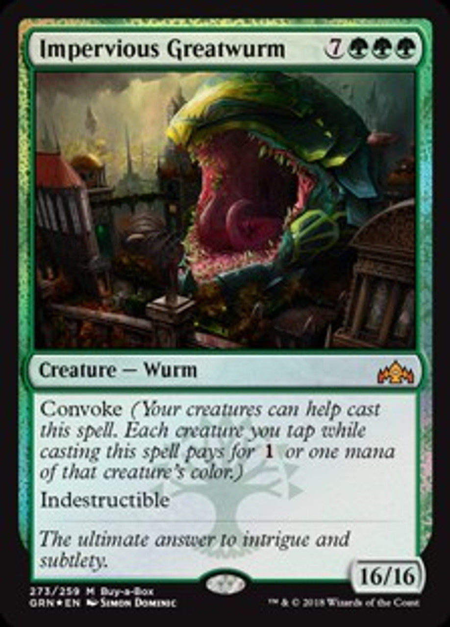 guilds of ravnica mythic edition box