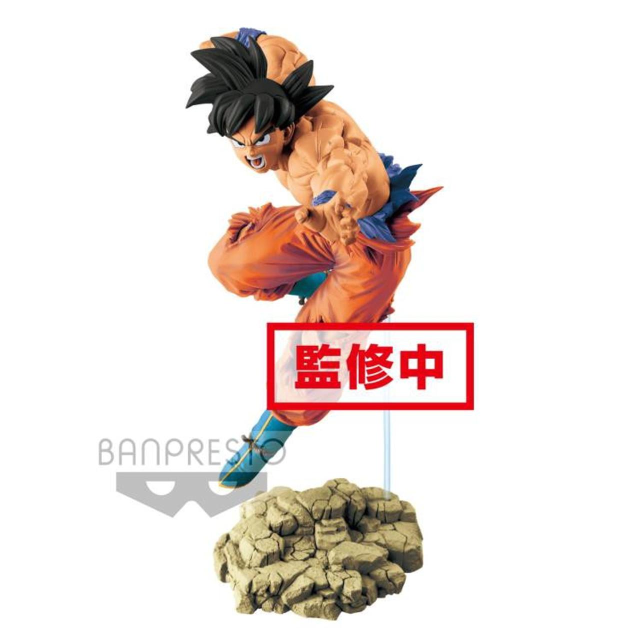 READY Banpresto DRAGON BALL Son Gokou The 20th Film Limited Figure Movie goku