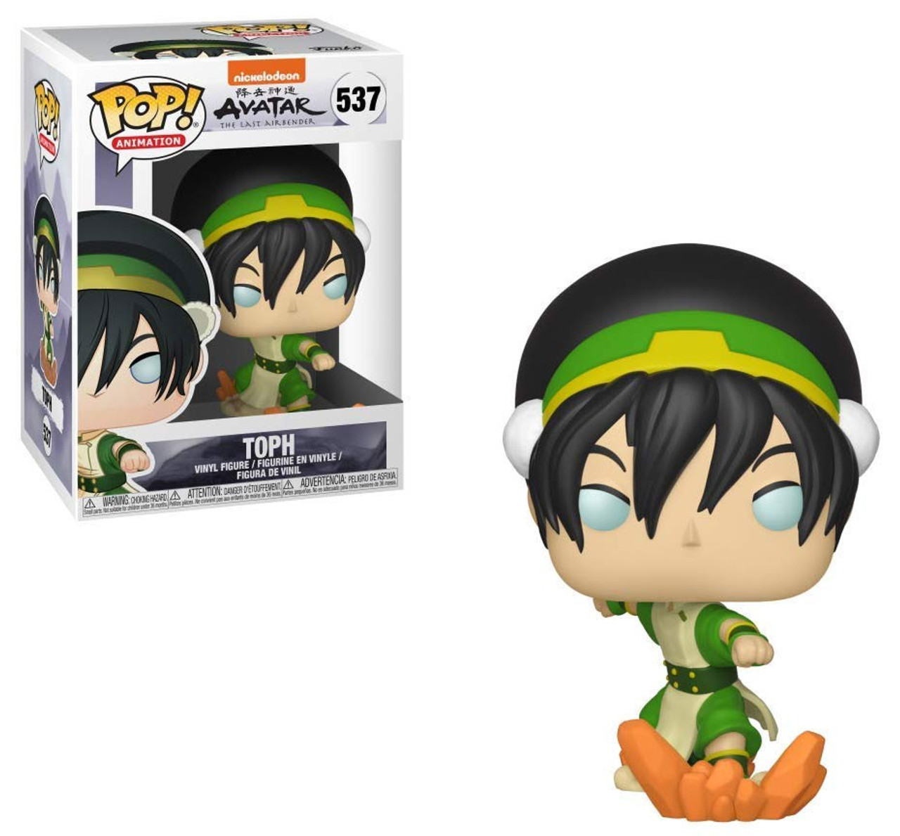 Avatar Animation Funko Pop Iroh with Tea Toy #539
