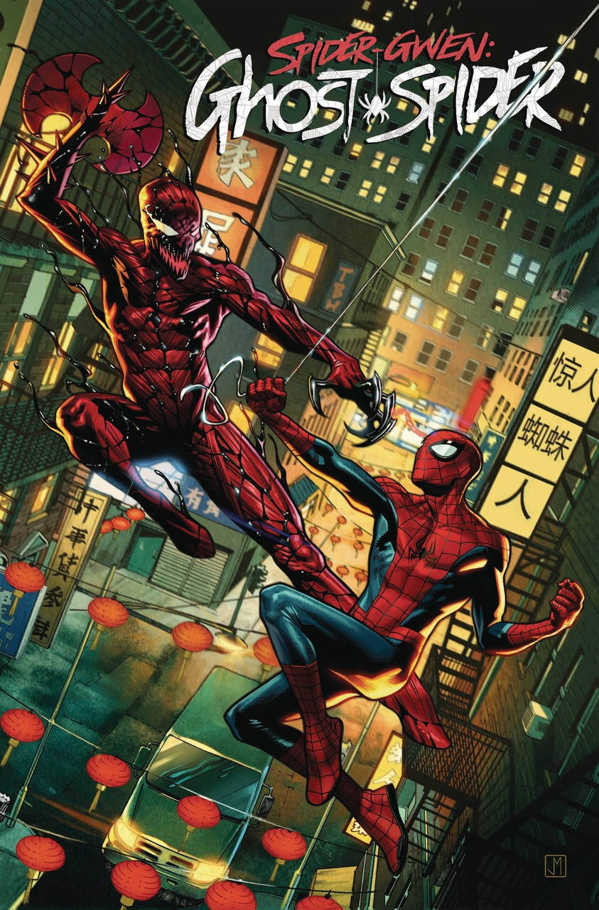 Spider gwen comic