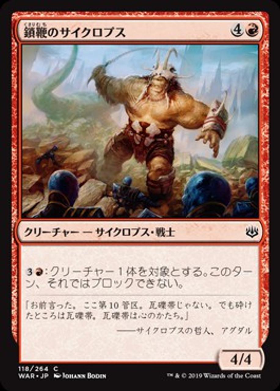 MTG Magic Card Ral/'s Outburst WAR Uncommon #212 Mint
