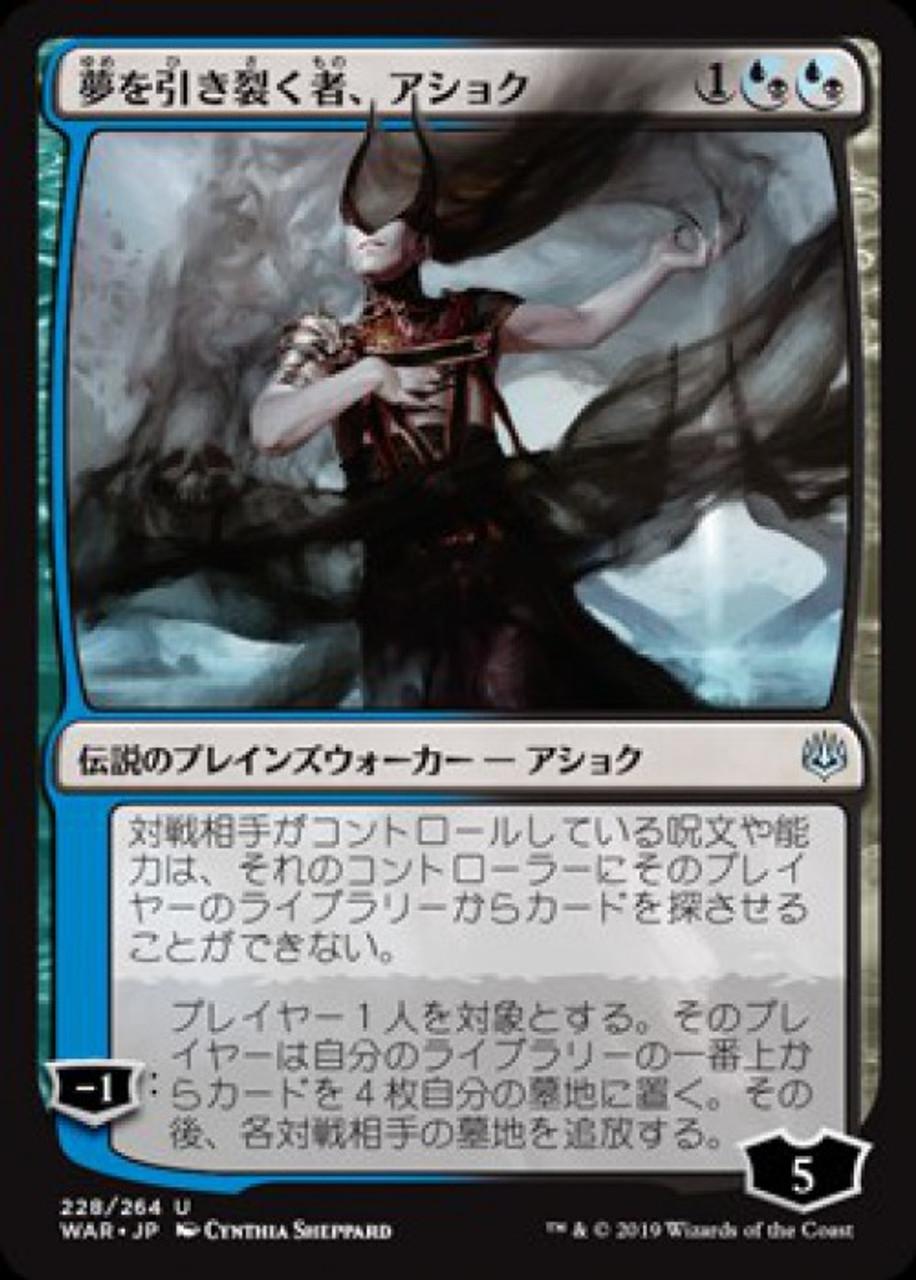 Nahiri Mtg Individual Cards Storm Of Stone Japanese War Of The Spark Alternate Anime Art Mtg Nm Magic The Gathering Prelucrarimecanice Com Ro