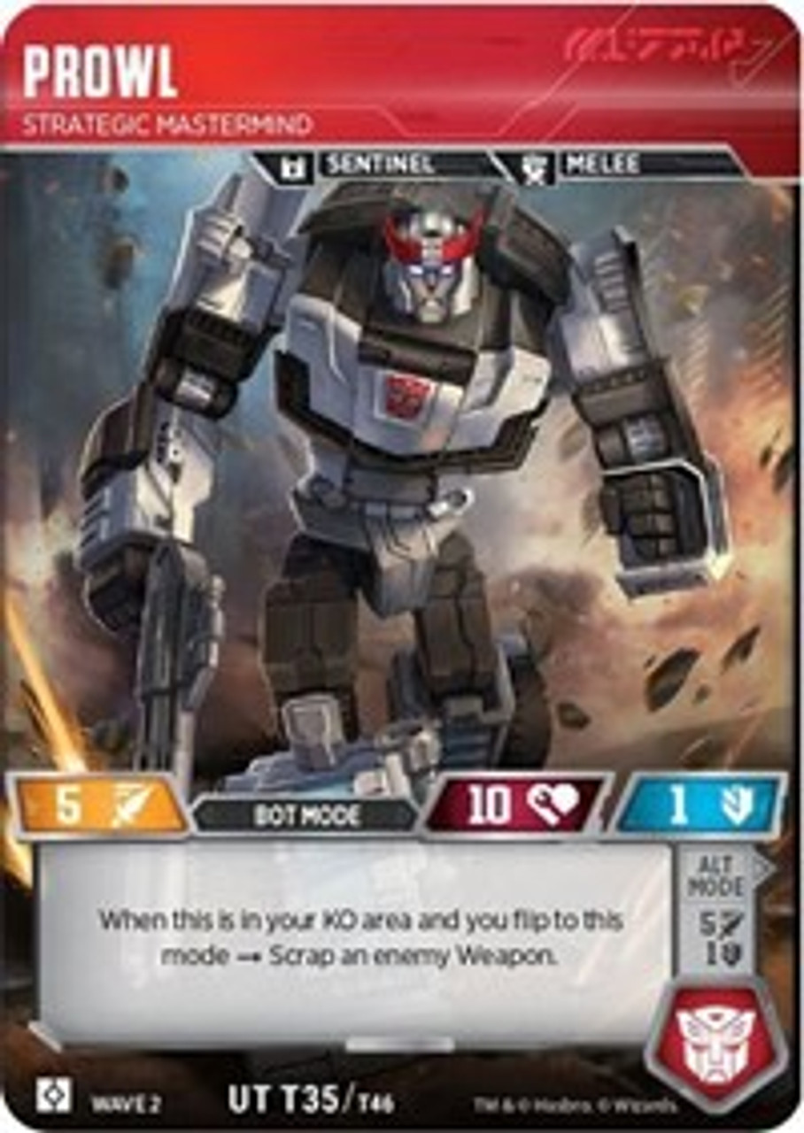 Transformers Trading Card Game Rise of the Combiners Uncommon Prowl -  Strategic Mastermind T35