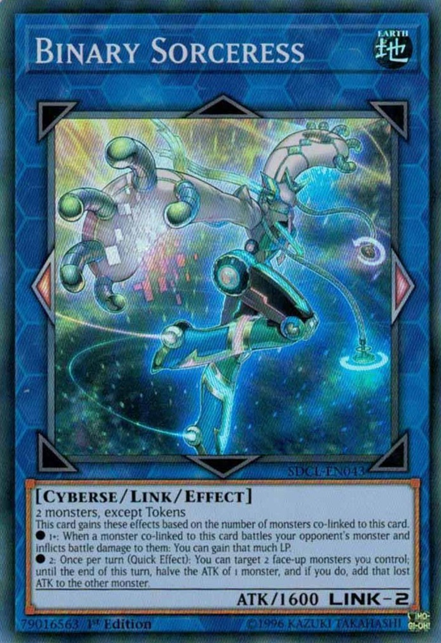 Cyberse Link Structure Deck