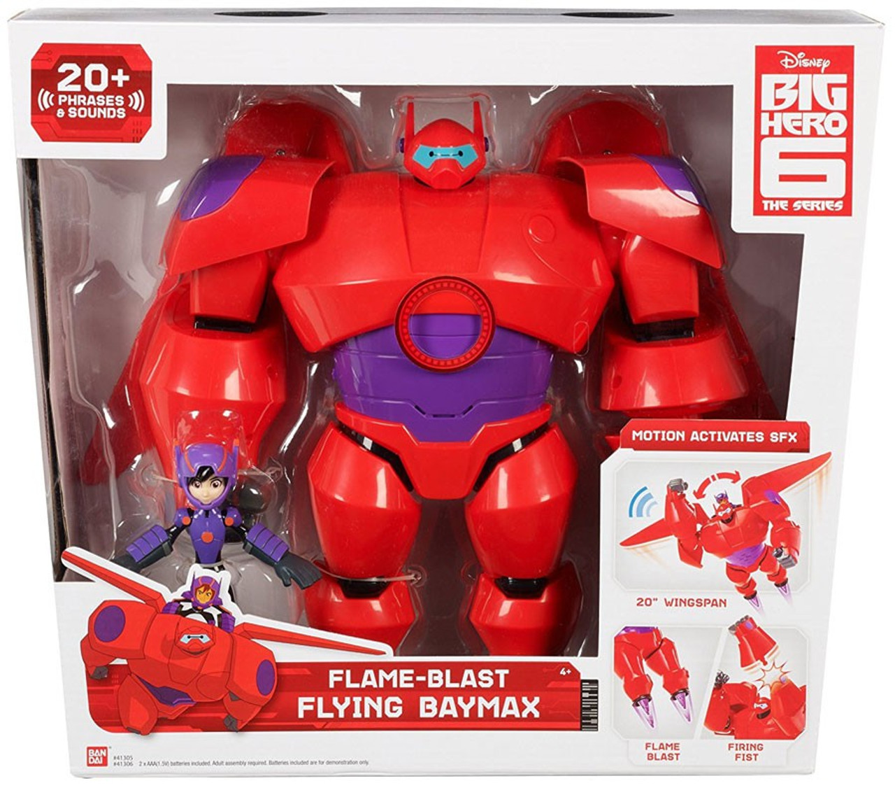 Disney Big Hero 6 The Series Flame Blast Flying Baymax 10 Action Figure Damaged Package Bandai Toywiz