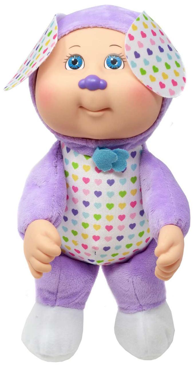 Cabbage Patch Kids Rainbow Garden Sadie Puppy 9 Plush Wicked Cool - ToyWiz
