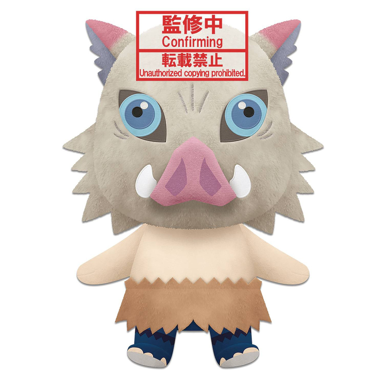 Kimetsu no Yaiba Inosuke Hashibira/'s Boar Headgear Plush Hat Demon Slayer