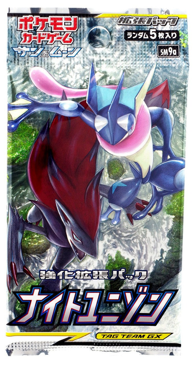 1pack 5 Cards in Pokemon Card Game Sun /& Moon Night Unison Japanese.ver