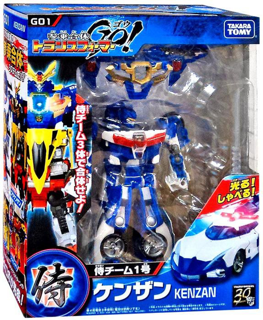 G01 KENZAN Japan Takara Tomy Transformers Go