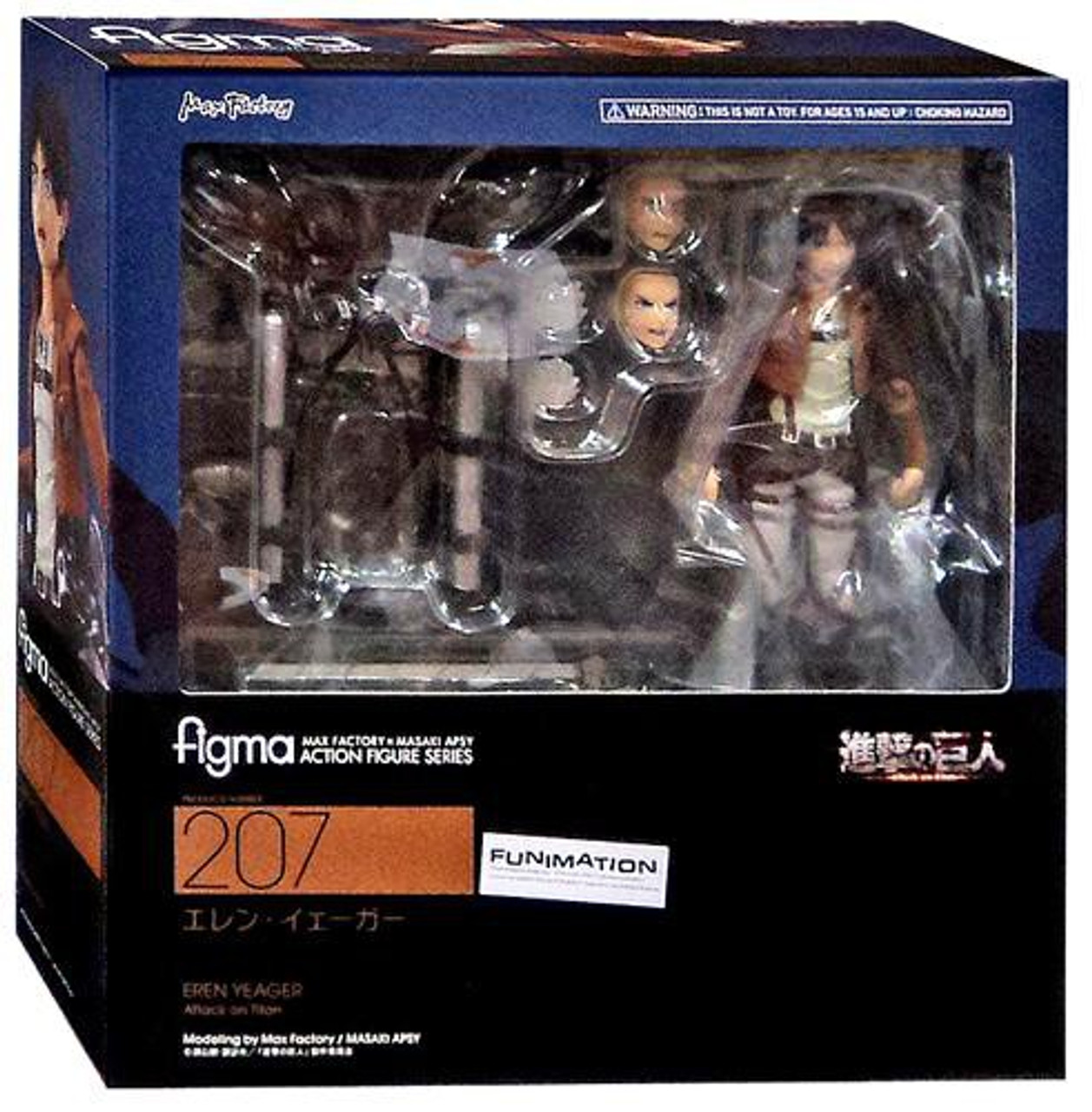 Figma Max Factory 207 Eren Yeager Attack on Titan Action Figure New Sealed