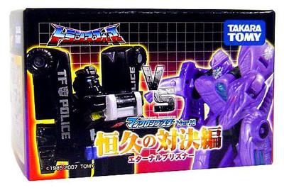 Takara Tomy Transformers Kenzan G01 Go Action Figure 8 Inch