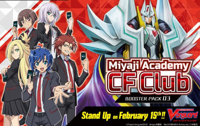 CARDFIGHT VANGUARD ENGLISH CARDS ON SALE at ToyWiz com