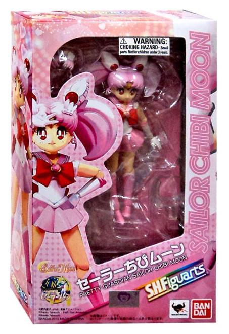 Sailor Moon S.H. Figuarts Pretty Guardian Sailor Chibi Moon Action Figure