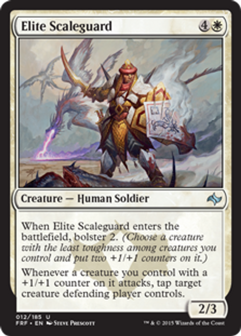 MtG Fate Reforged Uncommon Elite Scaleguard #12