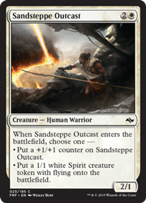 MtG Fate Reforged Common Sandsteppe Outcast #25
