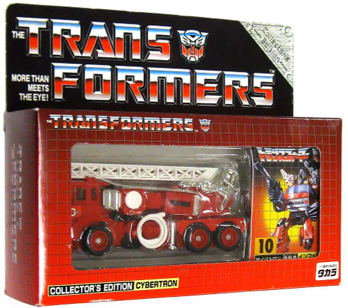 Transformers Japanese Collector's Edition Destron Inferno Exclusive Action Figure #10