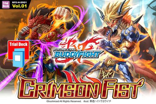 Future Card BuddyFight Trading Card Game Crimson Fist Vol.1 Trial Deck BFE-H-SD01