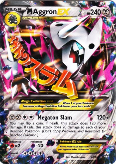 Pokemon X & Y Primal Clash Ultra Rare M Aggron EX #94