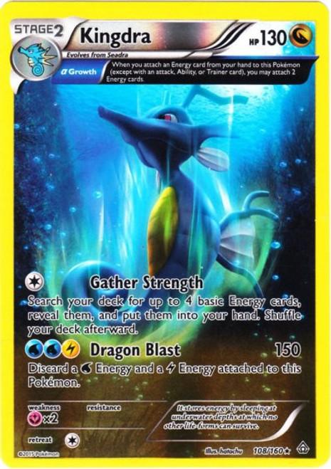 Pokemon X & Y Primal Clash Rare Holo Kingdra #108