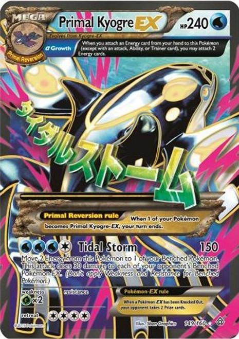 Pokemon X & Y Primal Clash Ultra Rare Full Art Primal Kyogre EX #149