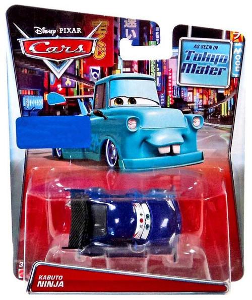 Disney / Pixar Cars Kabuto Ninja Exclusive Diecast Car