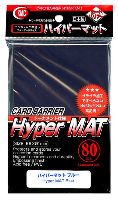 Card Barrier Hyper MAT Blue Standard Card Sleeves [80 Count]