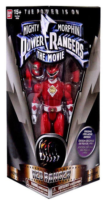 Power Rangers Mighty Morphin The Movie Red Ranger Exclusive Action Figure