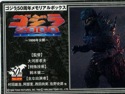 50th Anniversary Godzilla 1999 Single Collectible Card #23