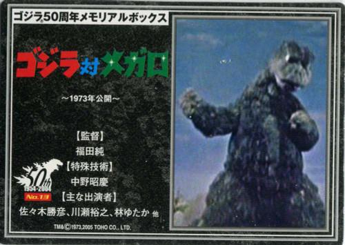 50th Anniversary Godzilla 1973 Single Collectible Card #13