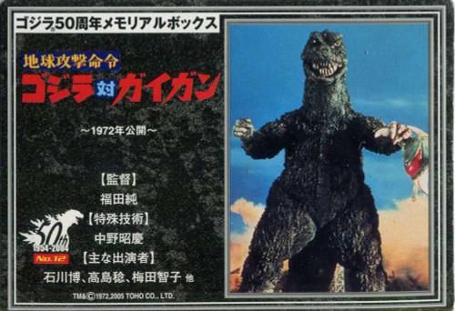 50th Anniversary Godzilla 1972 Single Collectible Card #12
