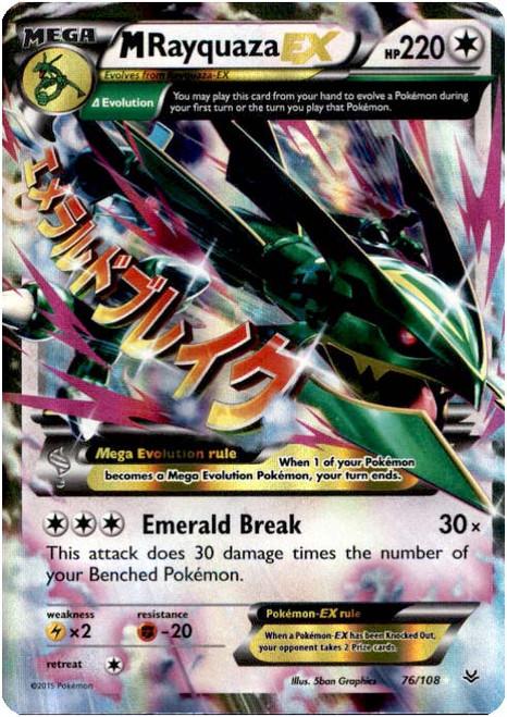 Pokemon X & Y Roaring Skies Ultra Rare M Rayquaza EX #76
