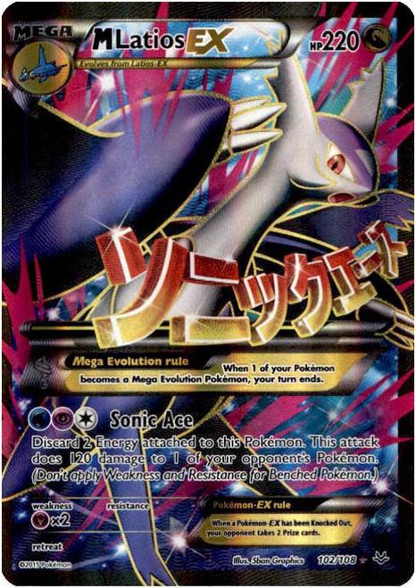 Pokemon X & Y Roaring Skies Ultra Rare M Latios EX #102