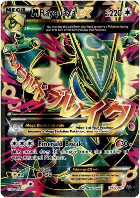 Pokemon X & Y Roaring Skies Ultra Rare M Rayquaza EX #105