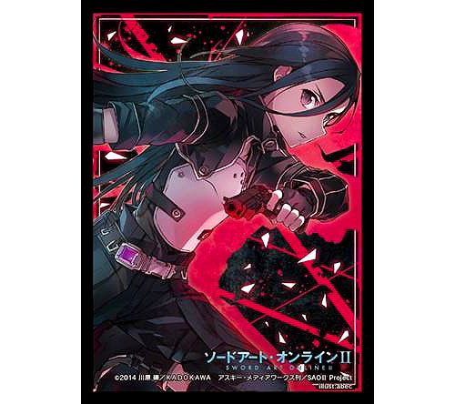 Sword Art Online Card Supplies Kirito Card Sleeves #807 [60 Count]