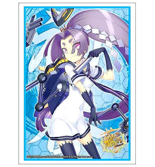 Weiss Schwarz Trading Card Game Hatsuharu Card Sleeves #813 [60 Count]