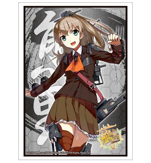 Weiss Schwarz Trading Card Game Kumano Card Sleeves #812 [60 Count]