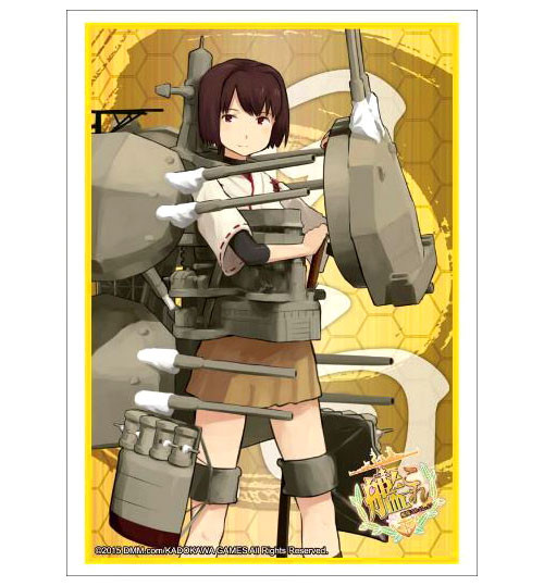 Weiss Schwarz KanColle Card Supplies Hyuuga Card Sleeves #811 [60 Count]